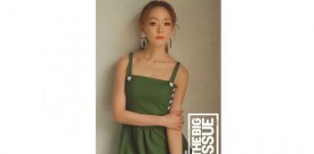 자우림 김윤아